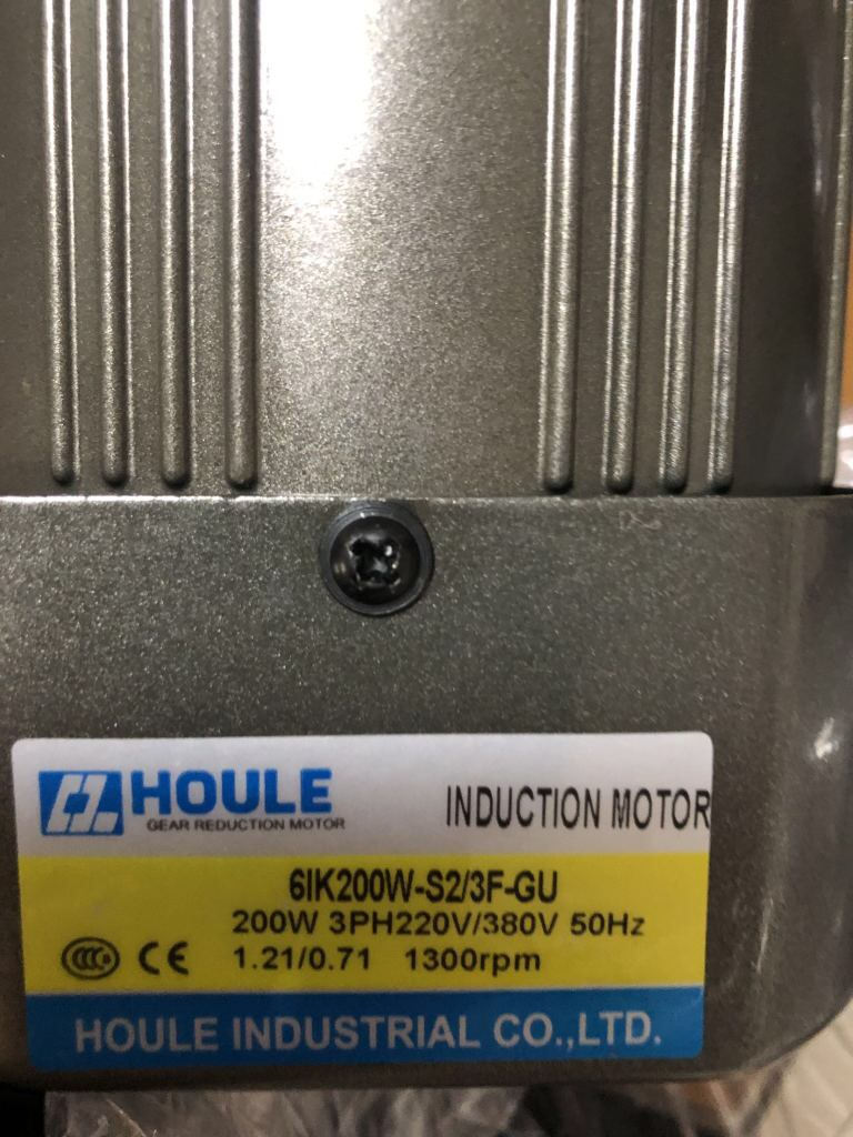 Motor For Finish Products Conveyor
